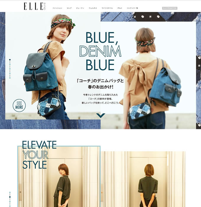 ELLE ONLINE FASHION タイアップ|COACH