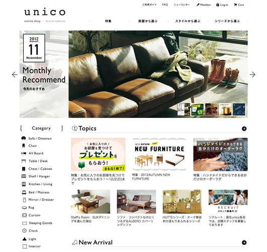 unico brand website